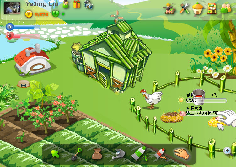 myfarmer